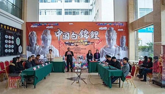 """78934人13天狂欢与等待!""""中国白锦鲤""""超级奖终出炉!"""