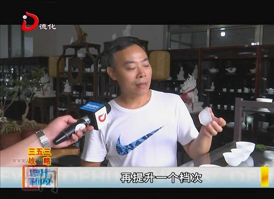 陈清宜:素坯勾勒白瓷天地