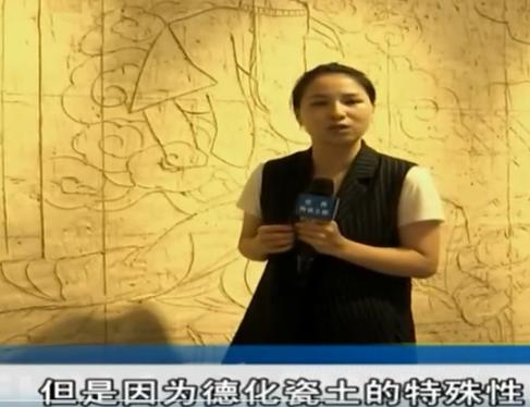 """世界最大的""""中国白""""陶瓷浮雕壁挂开工创作"""