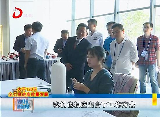 德化县陶瓷办:突破重点补齐短板 助推陶瓷产业加快发展