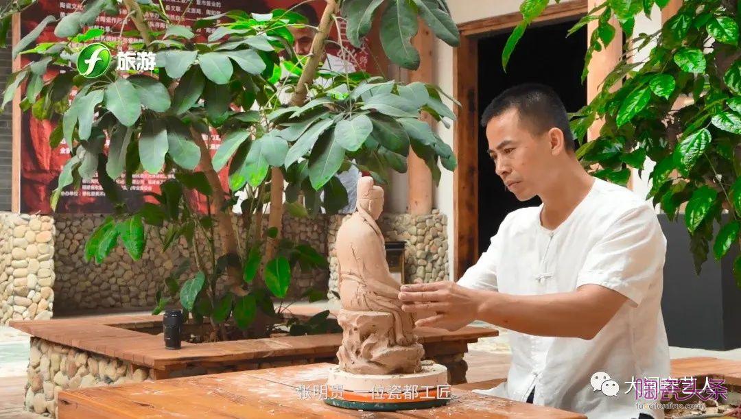 张明贵:深耕于紫砂人物雕塑的艺术者
