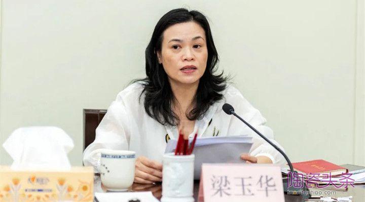 【陶瓷转型突破年】德化县召开陶瓷产业发展联席会第七次会议