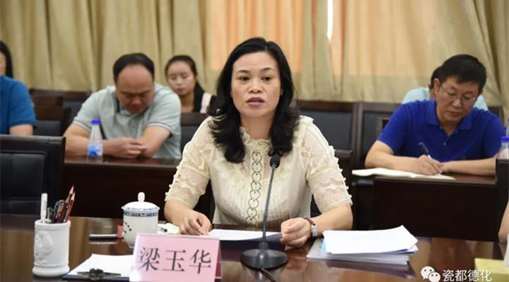 """德化县""""中国瓷都""""荣誉称号接受复评"""