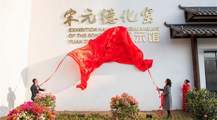 看宋元时期德化窑的辉煌历史,德化又一历史文化馆建成