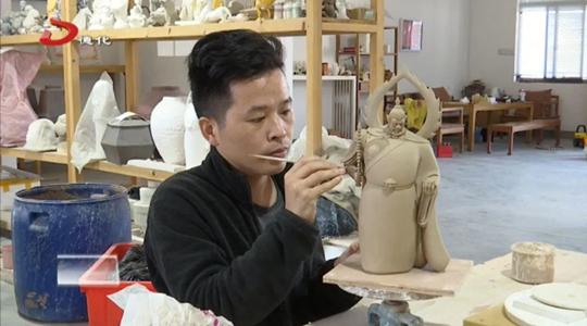 郑清海:扎根德化,于传统瓷塑基础上创新