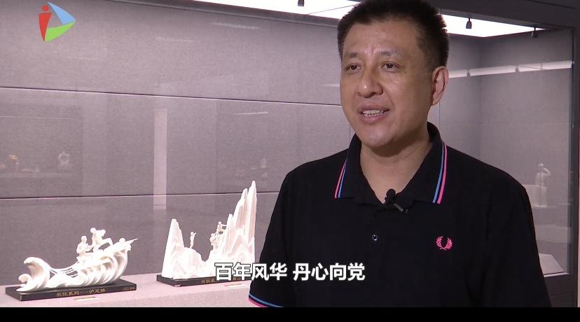 百年风华 丹心向党——许瑞峰《长征系列作品》