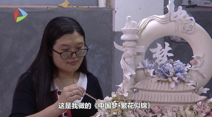 百年风华丹心向党——林灵月《中国梦·繁花似锦》